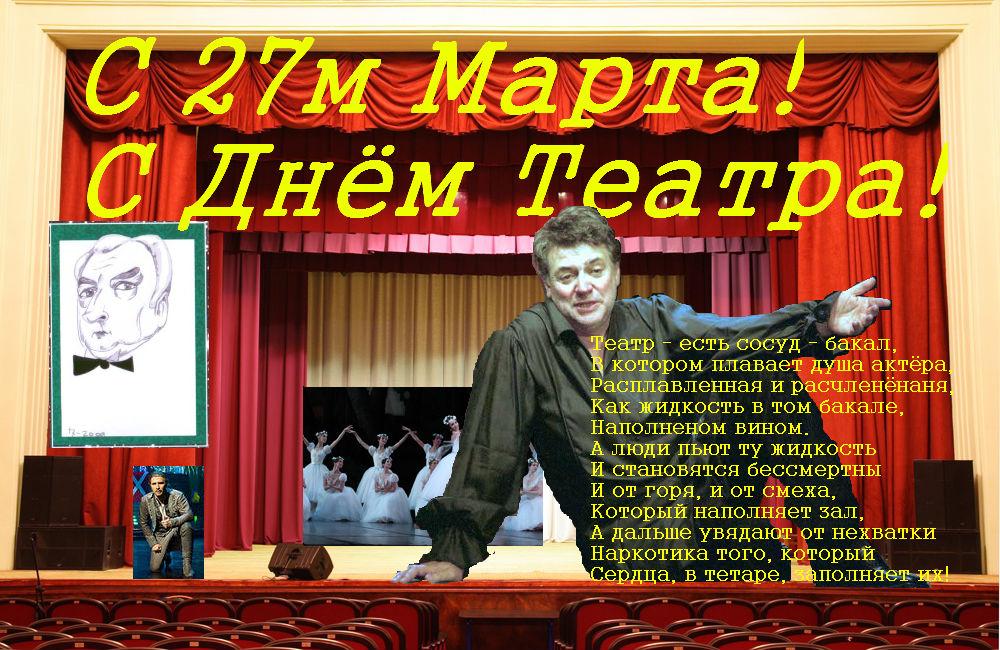 Театр сценка поздравления с юбилеем
